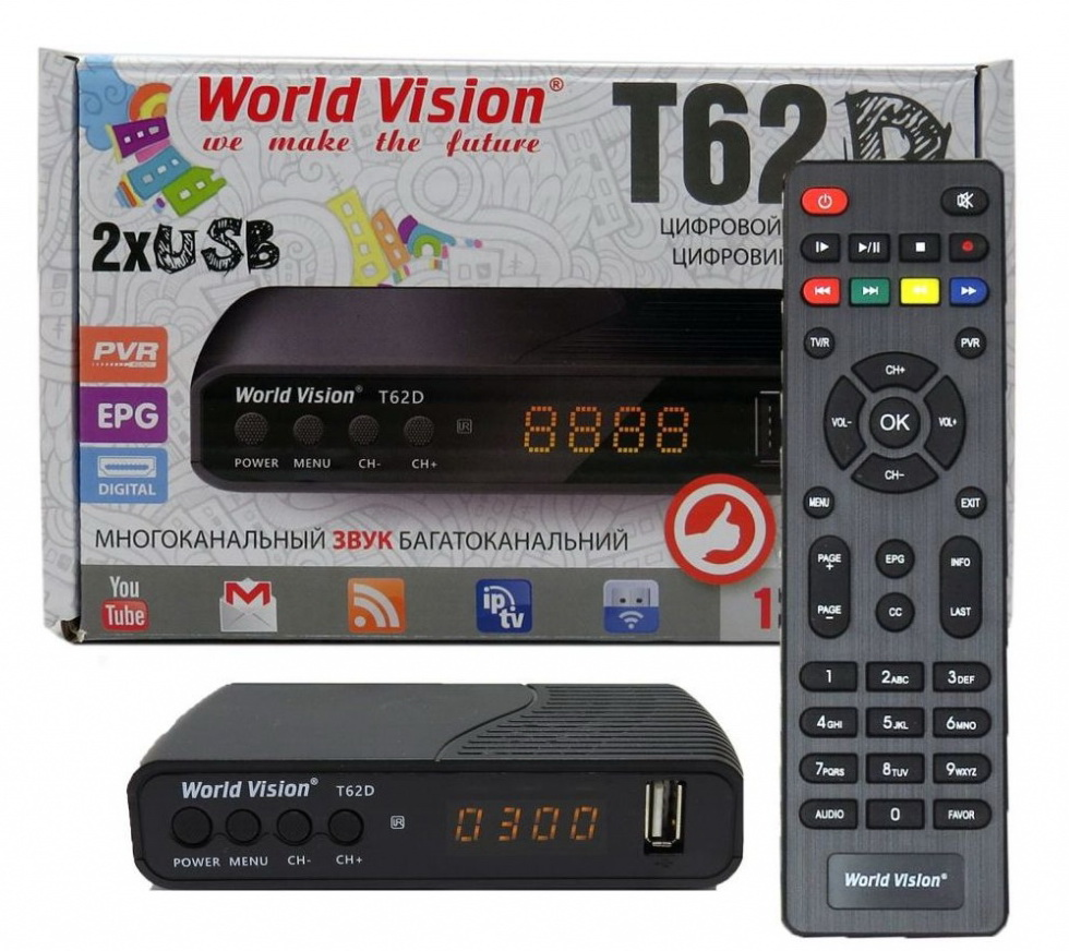 Тюнер Т2 World Vision T62D